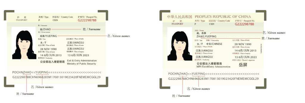 Sample passport - malaysia visa online