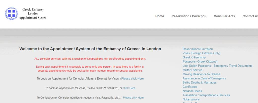download greece visa application form