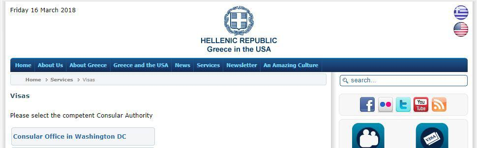 Selection of consulate for Greece Schengen visa