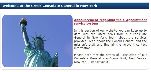E-appointment page in New York consulate