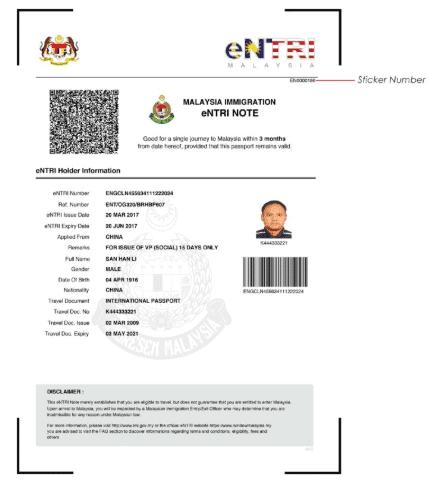 Malaysia visa sample